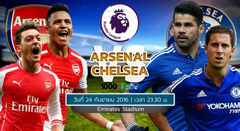 arsenal vs chelsea 2017 epl 2016 2017 arsenal vs chelsea 1000tipsit 1000tipsit