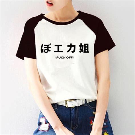 japanese harajuku off sister woman raglan sleeve letter print t shirt female clothes