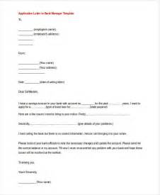Loan Application Letter To Manager Write A Letter To Bank Manager About Loan Mediafoxstudio