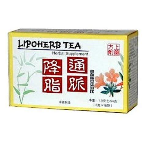 Jiang Zhi Tea lipoherb tea or jiang zhi tong mai