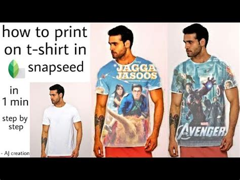 new snapseed tutorial snapseed t shirt editing tutorial snapseed movie t shirt