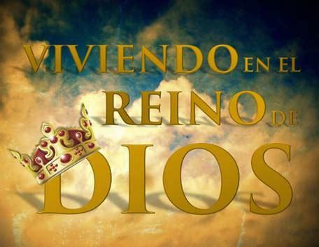 imagenes reales del reino de dios el reino de dios es el vers 237 culo del d 237 a