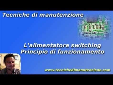 alimentatore switching funzionamento tecniche di manutenzione alimentatore switching