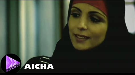 Aicha Arabic | outlandish aicha arabic subtitles مترجم عربي youtube