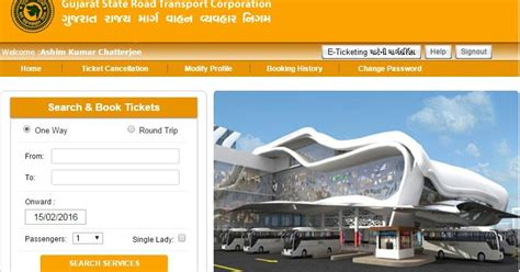 Gsrtc Sleeper Timetable by How To Book Gsrtc E Tickets