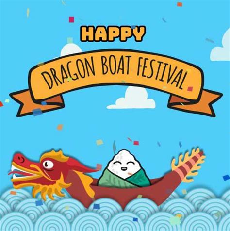 dragon boat festival 2018 greetings happy dragon boat festival ecard free dragon boat