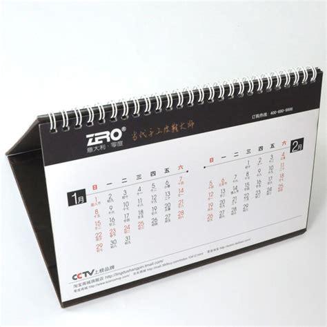 design kalender bureau desk flip calendar hostgarcia