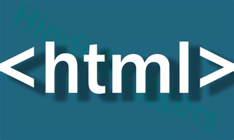 html  hindi hindilearnin
