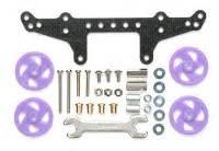 Tamiya Mini 4wd 15430 Frp Rear Multi Roller Setting Stay tamiya frp and chassis parts