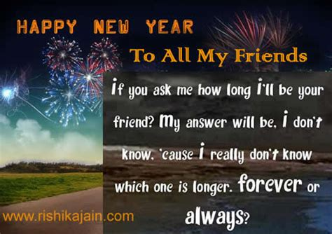 happy new year to all my dear friends inspirational