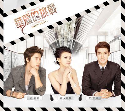 one perfect day korean film best korean dramas 2009 2010 2011 2012 2013 2014