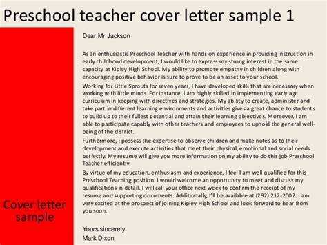 Cover Letter Early Childhood Cover Letter For Early Childhood Educator 12737