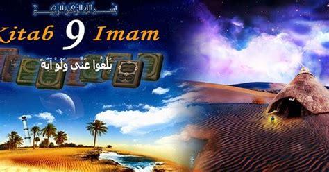 Software Syarah Kitab Riyadhus Shalihin lidwa kitab 9 imam