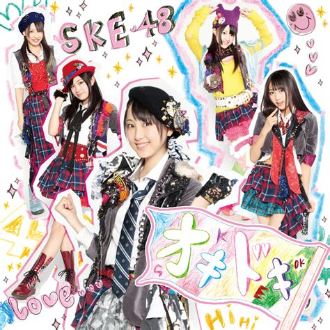 Cd Only Akb48 Kaze Wa Fuiteiru Theater Version november 2011 just akb and j pop stuff in general