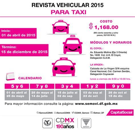 pago de revista 2016 transporte publico semovi inicia la revista veh 237 cular 2015 para el servicio