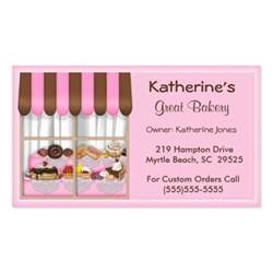 bakery business cards zazzle