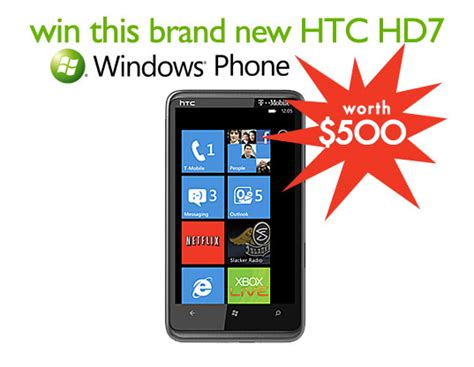 Windows Phone Giveaway - giveaway win a brand new 500 windows phone 7 inhabitat green design innovation