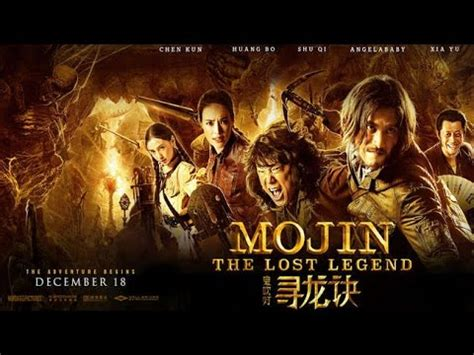 the lost trailer official mojin the lost legend official trailer