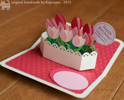 Handmade Pop Up Cards - original handmade pop up card tulip birthday card