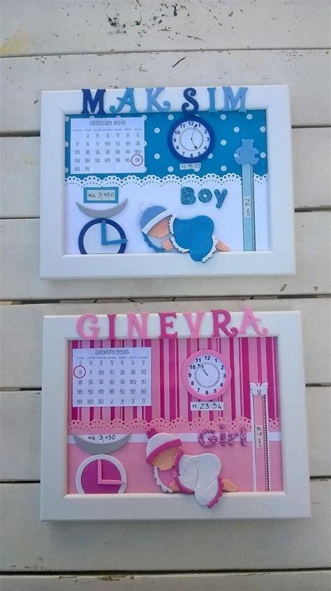 cornici per neonati cornici nascita di cartacadabra su etsy cartacadabra