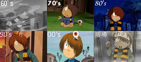 Anime 60s by 歴代 鬼太郎 ゲゲゲの水木しげるの伝説まとめ 妖怪に愛された人生 人物名言逸話画像 鬼太郎 Naver まとめ