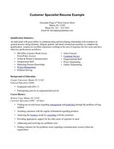 Resume Summary Exles For Customer Service Professional Summary Resume Exles Customer Service Resume Template Resume
