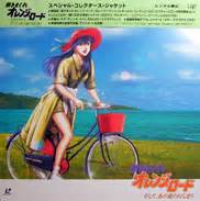 orange the complete collection 2 kimagure orange road collection complete 41cd polly