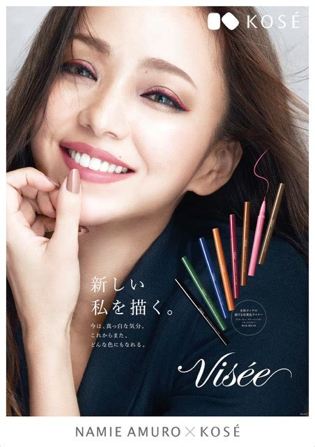 namie amuro x kose amuro namie featured in kose s visee ads the first time