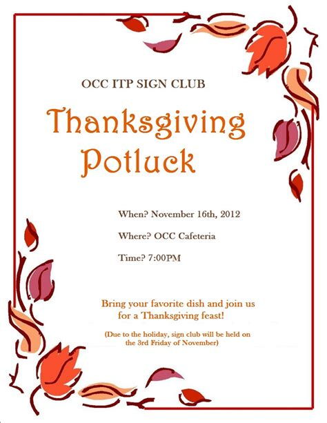 Free Printable Potluck Flyers For Gathering Loving Printable Flyer Template Printable Free