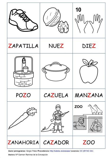 imagenes que inicien con la letra z aula de infantil 1 186 y 2 186 de primaria de viguera la letra z