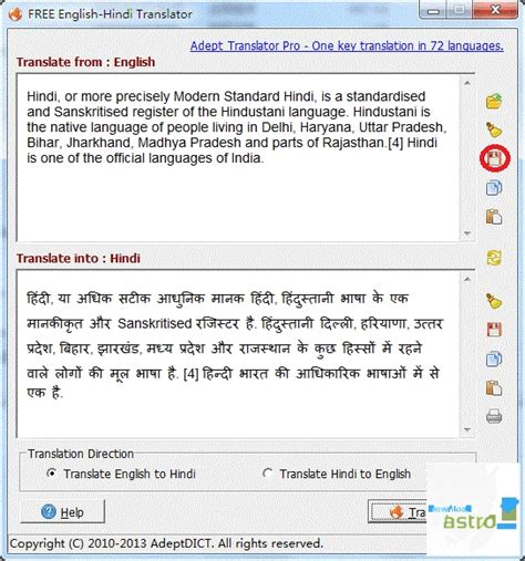 to translation free translator version 2018 free