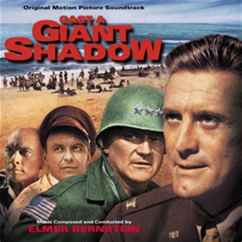 film giant cast cast a giant shadow soundtrack 1966