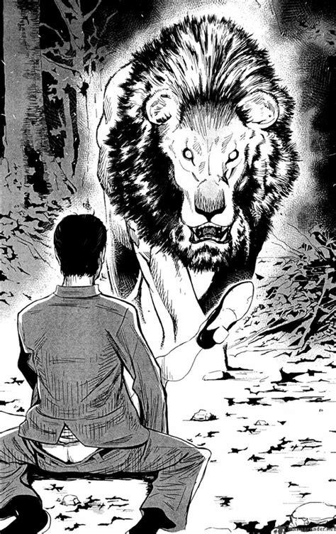 wolf ookami no monshou wolf ookami no monshou 16 read wolf ookami no