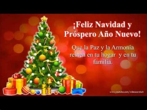 tarjeta de felicitaci n de navidad tarjetas navide as felicitaciones navide 241 as mensajes de navidad tarjetas