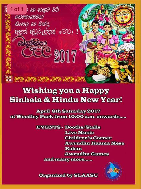 hindu new year starting date 28 images diwali