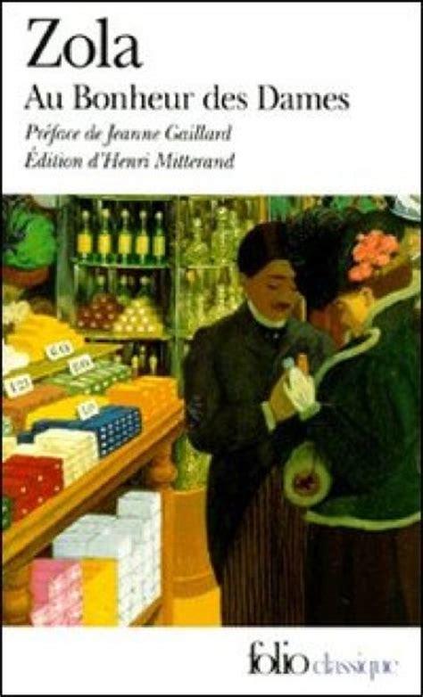 libro au bonheur des dames au bonheur des dames emile zola libro mondadori store