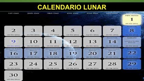 Calendario Lunar Julho 2017 A Cria 199 195 O E O Shabbat Lunar Apcnews