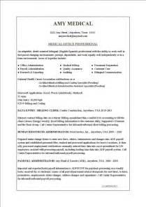 Medical Office Manager Resume Samples Resume Examples For Medical Office Free Resume Templates