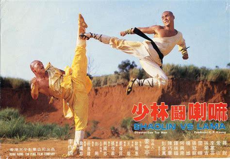film china lama news stream