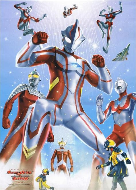 film ultraman mebius final episode weekly film focus artwork depicting ultraman mebius and