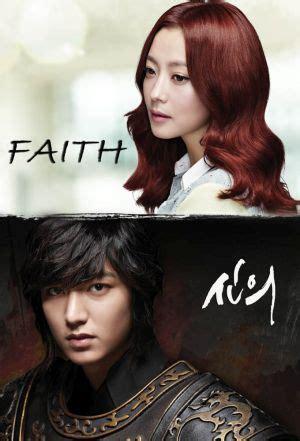 film lee min ho yang wajib ditonton 30 drama kolosal korea yang paling wajib ditonton page 4