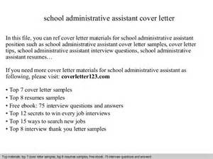 administrative assistant cover letter