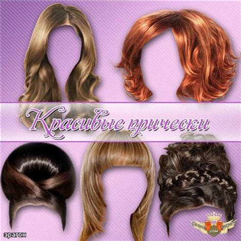 hairstyles templates for photoshop psd templates and clip art with various ladies hair styles