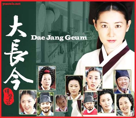 pemain film korea terbaik koleksi drama korea terbaik tahun 2000 2005 avrilend s blog