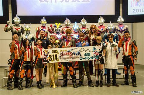 film ultraman zero 2014 劇場版 ウルトラマンギンガs 決戦 ウルトラ10勇士 2015年3月14日 土 全国ロードショー決定