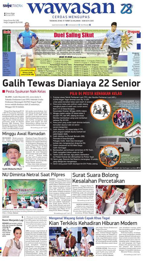Kabar Baik Untuk Siswa Masa Kini Pa wawasan 24 juni 2014 by koran pagi wawasan issuu