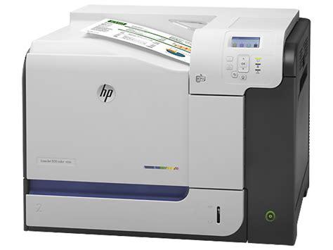 Printer Laser 500 Ribu hp laserjet enterprise 500 color printer m551n hp