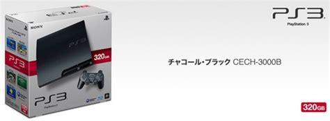 Playstation 3 Sony Made Id Jepan Hdd 320gb Fu Premium B15 O115 joystiq new ps3 hardware update in japan xillia bundle
