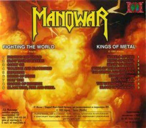 Cd Manowar Fighting The World manowar fighting the world of metal cd 2000 bootleg