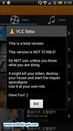 vlc player beta apk vlc player apk for android